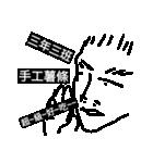 Taiwan daily(個別スタンプ:02)