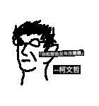 Taiwan daily(個別スタンプ:03)