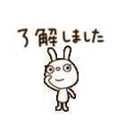 白いうさぎくん2(敬語編)(個別スタンプ:01)