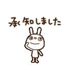 白いうさぎくん2(敬語編)(個別スタンプ:02)