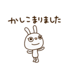 白いうさぎくん2(敬語編)(個別スタンプ:03)