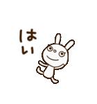 白いうさぎくん2(敬語編)(個別スタンプ:04)