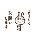 白いうさぎくん2(敬語編)(個別スタンプ:05)