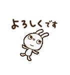 白いうさぎくん2(敬語編)(個別スタンプ:06)