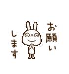 白いうさぎくん2(敬語編)(個別スタンプ:07)