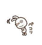 白いうさぎくん2(敬語編)(個別スタンプ:08)