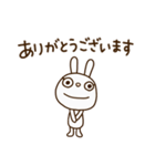 白いうさぎくん2(敬語編)(個別スタンプ:09)