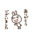 白いうさぎくん2(敬語編)(個別スタンプ:10)
