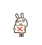 白いうさぎくん2(敬語編)(個別スタンプ:12)