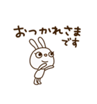 白いうさぎくん2(敬語編)(個別スタンプ:13)