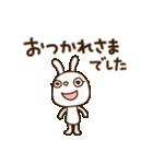 白いうさぎくん2(敬語編)(個別スタンプ:14)
