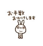 白いうさぎくん2(敬語編)(個別スタンプ:15)