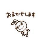 白いうさぎくん2(敬語編)(個別スタンプ:16)