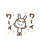 白いうさぎくん2(敬語編)(個別スタンプ:17)
