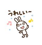 白いうさぎくん2(敬語編)(個別スタンプ:18)