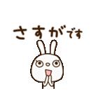 白いうさぎくん2(敬語編)(個別スタンプ:21)