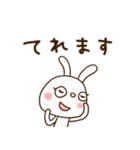 白いうさぎくん2(敬語編)(個別スタンプ:22)