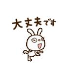 白いうさぎくん2(敬語編)(個別スタンプ:23)