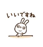 白いうさぎくん2(敬語編)(個別スタンプ:24)