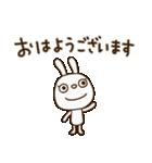 白いうさぎくん2(敬語編)(個別スタンプ:25)