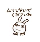 白いうさぎくん2(敬語編)(個別スタンプ:26)