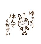 白いうさぎくん2(敬語編)(個別スタンプ:27)