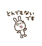 白いうさぎくん2(敬語編)(個別スタンプ:28)