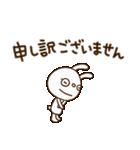 白いうさぎくん2(敬語編)(個別スタンプ:29)