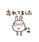 白いうさぎくん2(敬語編)(個別スタンプ:31)