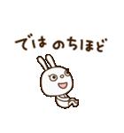 白いうさぎくん2(敬語編)(個別スタンプ:32)