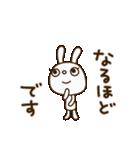 白いうさぎくん2(敬語編)(個別スタンプ:33)