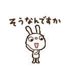 白いうさぎくん2(敬語編)(個別スタンプ:34)