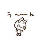 白いうさぎくん2(敬語編)(個別スタンプ:35)
