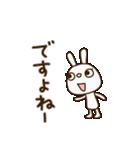 白いうさぎくん2(敬語編)(個別スタンプ:36)