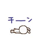 白いうさぎくん2(敬語編)(個別スタンプ:37)