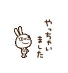 白いうさぎくん2(敬語編)(個別スタンプ:38)