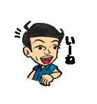 映画「ニワトリ★スター」公式スタンプ 2(個別スタンプ:03)
