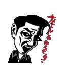 映画「ニワトリ★スター」公式スタンプ 2(個別スタンプ:35)