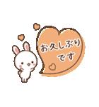 敬語で動く☆毎日使える基本のスタンプ(個別スタンプ:01)