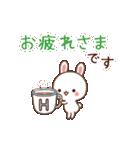 敬語で動く☆毎日使える基本のスタンプ(個別スタンプ:02)