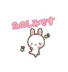 敬語で動く☆毎日使える基本のスタンプ(個別スタンプ:03)