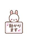 敬語で動く☆毎日使える基本のスタンプ(個別スタンプ:05)