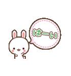 敬語で動く☆毎日使える基本のスタンプ(個別スタンプ:07)