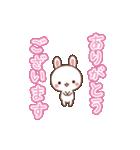 敬語で動く☆毎日使える基本のスタンプ(個別スタンプ:08)
