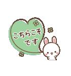 敬語で動く☆毎日使える基本のスタンプ(個別スタンプ:15)