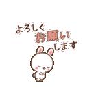 敬語で動く☆毎日使える基本のスタンプ(個別スタンプ:16)