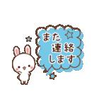 敬語で動く☆毎日使える基本のスタンプ(個別スタンプ:17)