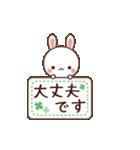 敬語で動く☆毎日使える基本のスタンプ(個別スタンプ:24)