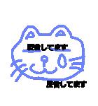 cat walk ---(個別スタンプ:01)