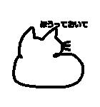 cat walk ---(個別スタンプ:04)